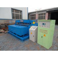 安徽阜阳订购宝石数控排焊机矿用支护网焊网机锚网排焊机
