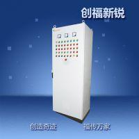 北京创福新锐厂家专业定制 低压电气成套设备|无功补偿柜|xl-21动力配电柜|plc自动化变频控制柜