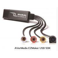 圆刚采集盒 C039P EZMaker USB采集盒 SDK标清视频多媒体采