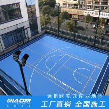 贵州省室内篮球馆/招标单位