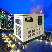 15KW静音汽油发电机-三相汽油发电机品牌