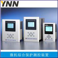 仪器仪表 仪器 仪表 微机综合保护测控装置 液晶屏幕显示YN-700