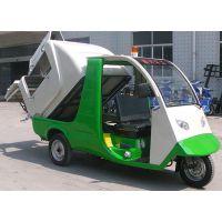 锡牛单人三轮电动垃圾清运车 小区物业环卫保洁电瓶车 自卸式翻斗车