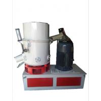 供应智皓300L塑料薄膜团粒机商标纸混炼造粒机