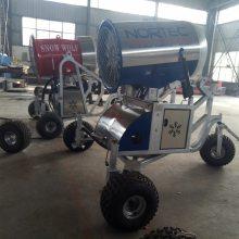 造雪机人工造雪机诺泰克全自动造雪机s26