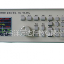 ZN4122A 音频分析仪