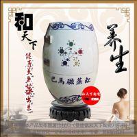 圣菲活瓷能量缸 巴马负离子磁蒸瓮 陶瓷养生樽