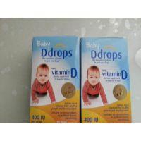 ddrops婴儿维生素d3香港进口物流清关 婴幼儿营养品国外至国内进口物流