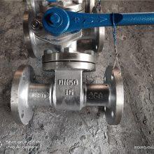 不锈钢排污阀PQ41M-25P(304、316)价格_排污阀Z48H-64C 精拓阀门