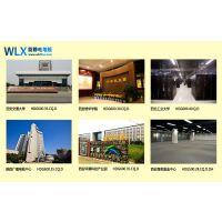 延安抗静电地板|HPL防静电地板安装|未来星地板施工工艺