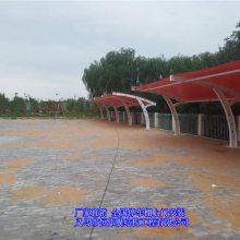 莱芜停车棚现场安装图、菏泽膜结构停车棚/遮阳棚、钢结构焊接