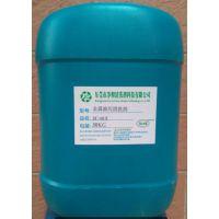 低泡环保清除厨房油污的化学药水 无毒无腐蚀油烟管道油污清洗剂价格 净彻