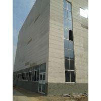 德州医院用AAC砌块-德州学校用ALC板材-