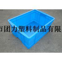 供应常山400/2标准塑料箱 收纳物流箱
