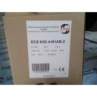 优势销售EMGR电机--赫尔纳(大连)公司