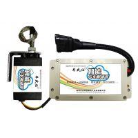 车武仕 ks100F 汽车限速器 固定限速系统 防止司机超速 四川省限速强制安装