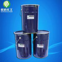 福建优质硅胶 模具硅胶厂家供应树脂工艺品翻模硅胶 耐拉耐烧