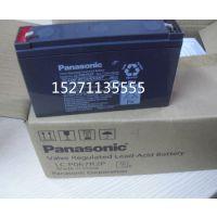 现货供应松下LC-P067R2P蓄电池6V7.2AH松下蓄电池 原厂正品