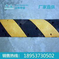 高品质橡胶减速带-点状,胶减速带-点状中运质量好