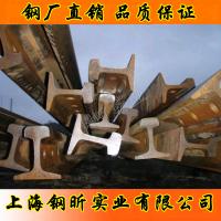 钢厂直销 河北永洋 55Q材质 轻轨30kg 钢轨 P30轨道型号齐全!