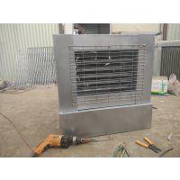 DW系列电暖风机、热风机价格,报价—青州瀚洋生态温室工程