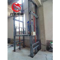 室内2吨链条式升降平台双缸双臂式升降货梯