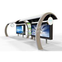 专业加工定制不锈钢公交车站台 供应兴科电子智能候车亭定制