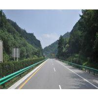 波形护栏(在线咨询)、老河口高速护栏、高速护栏Gr-A-4E