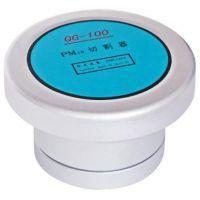 思普特 PM10切割器 型号:QG-100