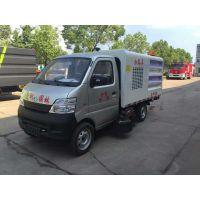 长安道路清扫车,1.8L小型清洗扫路车定制厂家直销