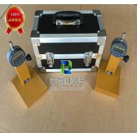供应STT-950数显路面标线测厚仪 标线厚度测量仪
