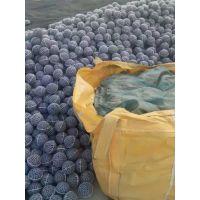 矿山直供 悬浮球填料,用于工业污水处理、城市污水处理、价格低 10/12/15