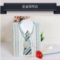 礼品手提袋 手提袋定制 上海礼品包装袋