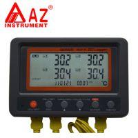 衡欣 AZ88598温度计温度表