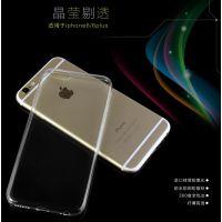 苹果手机壳 硅胶防摔 超薄简约透明保护套