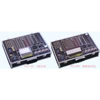 可编程控制器实验箱 型号:JY-DICE-PLC400