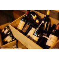 南通红酒进口采购价格