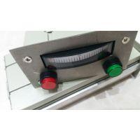 TKZM-18智能脉冲控制仪TKZM-06,YZAK-1钻井安全监控系统西安庆成