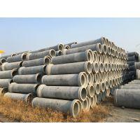 广州市万通钢筋混凝土管2016年底特卖
