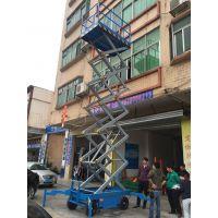 电动/液压/移动式剪叉升降机/升降平台8米10米12米