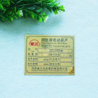 高档金属标牌订制 钛金标牌 优质标牌厂家 不锈钢标牌制作