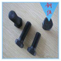 8.8级 高强度螺栓 外六角螺栓 M6—M42 全规格 现货供应
