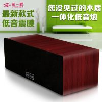眼 HP990木质桌面音箱 2.0重低音 电脑笔记本台式迷你小音响