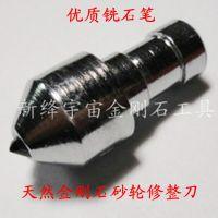 山西宇宙金刚笔金刚石砂轮修整笔-天然金刚石砂轮刀