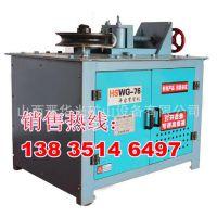 北京自动液压平台弯管机 专业弯管设备弯管机***优厂家