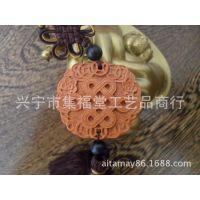 厂家直销 中国结花梨木汽车挂件 商务礼品 特色礼品 工艺礼品