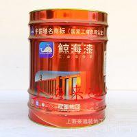 供应鲸海牌钢结构漆cz53-35中灰醇酸防锈漆 户外专用漆 漆