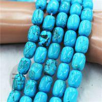 纯天然优化绿松石散珠 湖北绿松石桶珠 DIY串珠民族风饰品手链