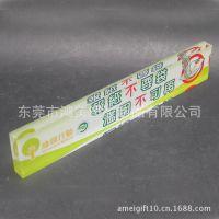 亚克力广告标牌制作,亚克力桌牌,数码打印,丝印镭射填油均可