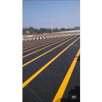 深圳交通标线,深圳专业公路热熔标线,福永划线专业公司